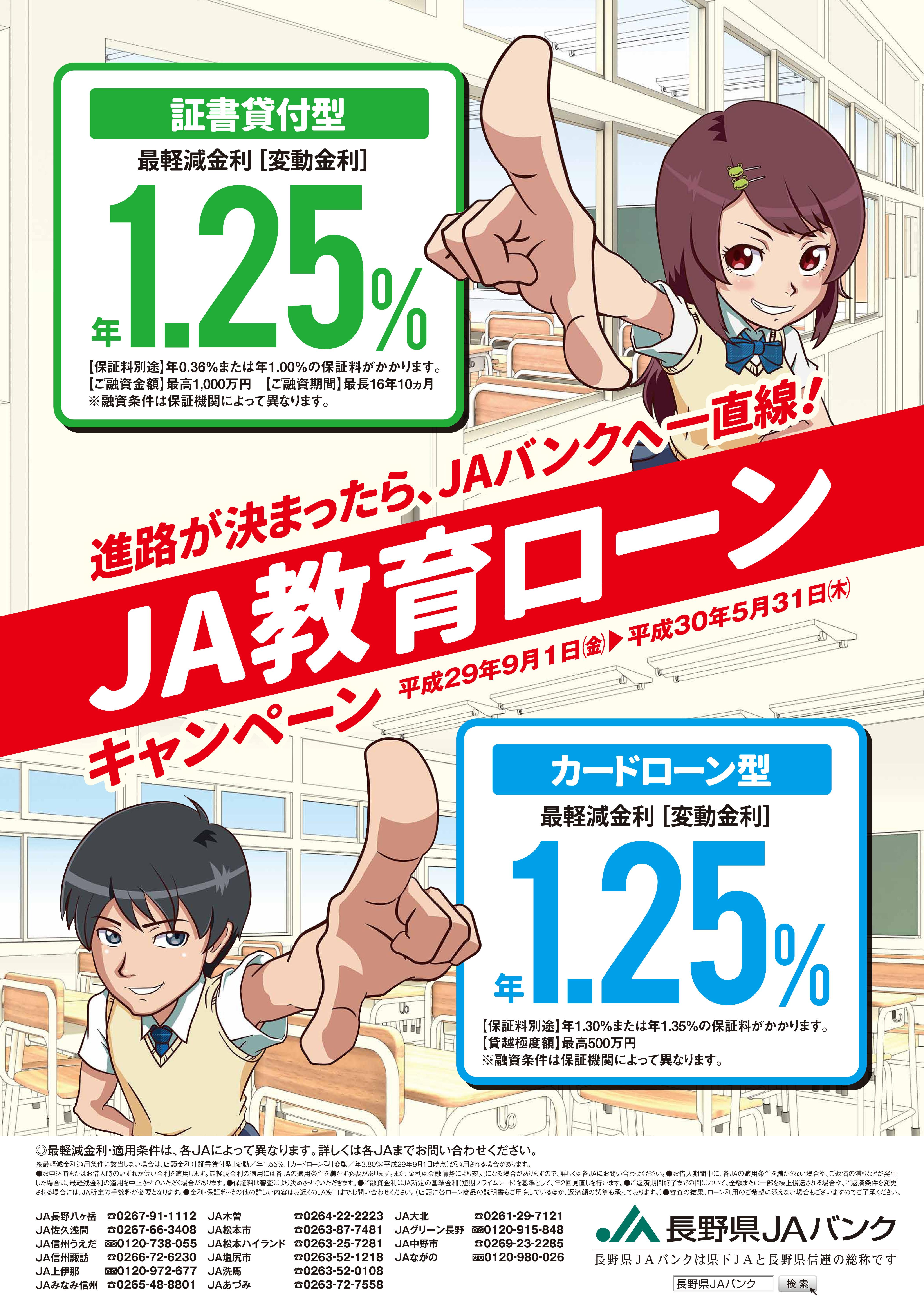 JPG版~1.JPG