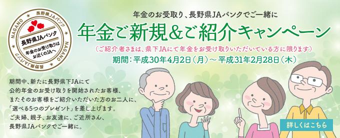 ご新規banner_large.jpg