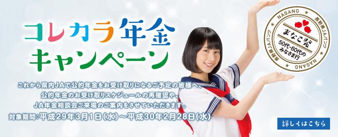 banner_large3月~.jpg