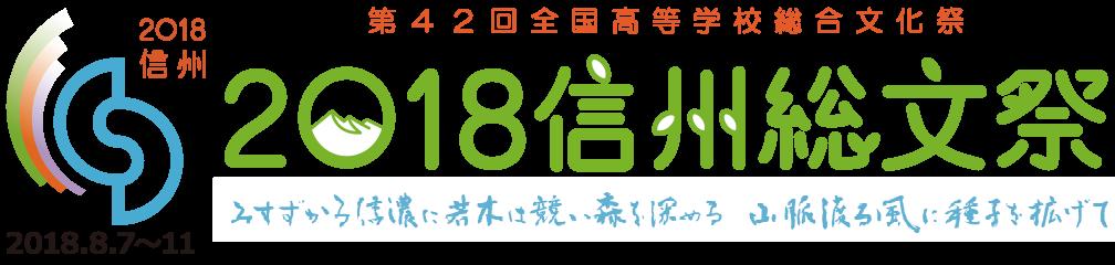 symbol_logo_theme.png