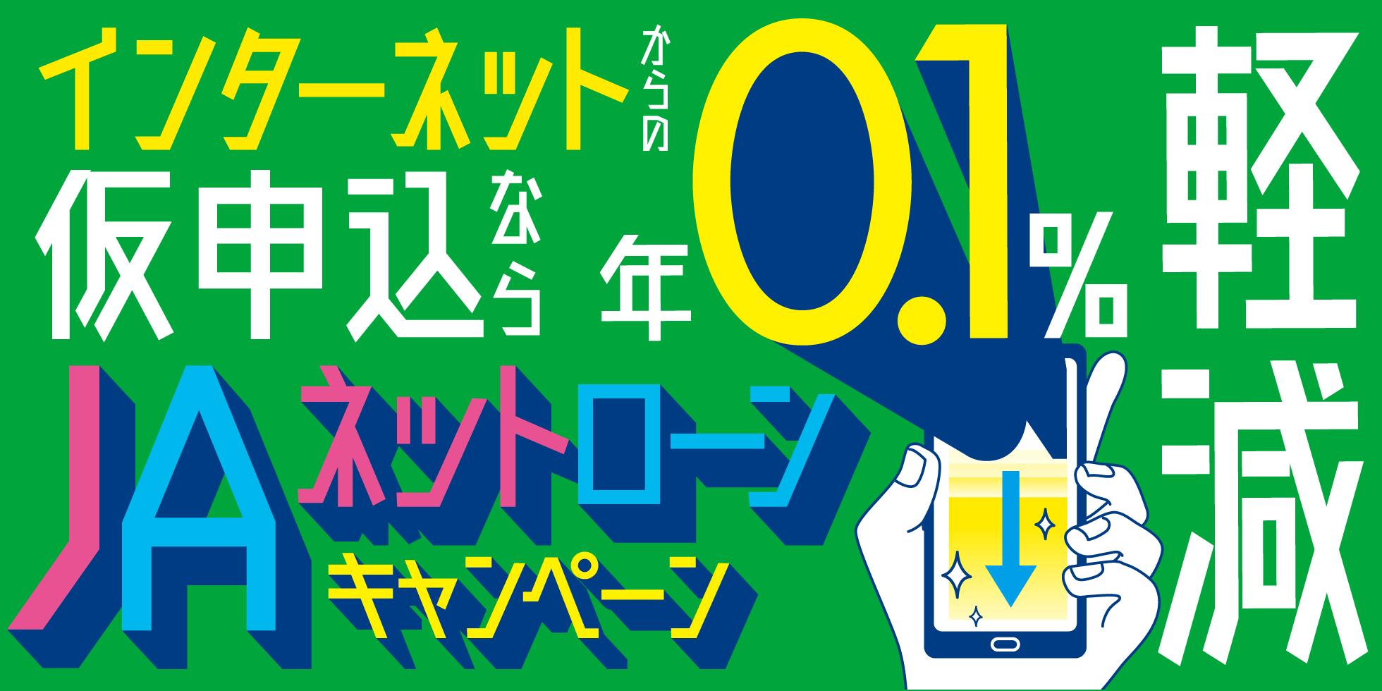 コロナ 上田 発生 市